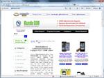 Caso de Estudio Tienda: Mundo GSM